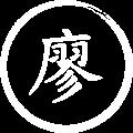 Psychiater Liu